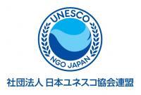 ユネスコ_www.eonet.ne.jp