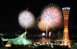 神戸市:第45回みなとこうべ海上花火大会