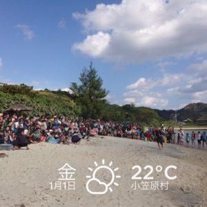 5年】「日本一早い海開き」_ameblo.jp
