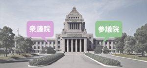 blog.livedoor.jp (2)