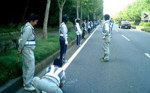 マラソンの 42.195km を測る_ameblo.jp