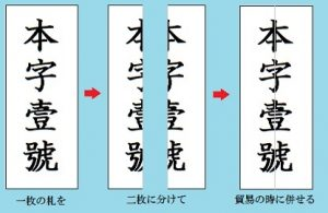 勘合貿易_www.covez.jp