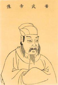 晋武帝_www.dianliwenmi.com