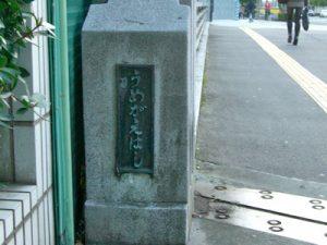 kita-ku.jugem.jp