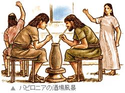 sake.jp