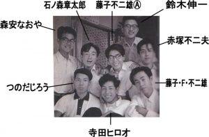 トキワ荘_maskedrider-ryo.hatenablog.com