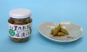 国産またたび塩漬け_www.haichi-net.co.jp