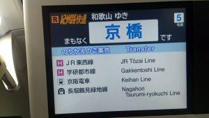 E993系_cyberspaceandtime.com