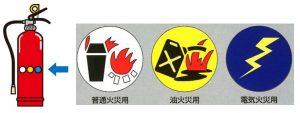 www.minamiaizu-kouiki.jp