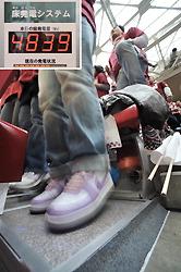 発電床_sai.naganoblog.jp