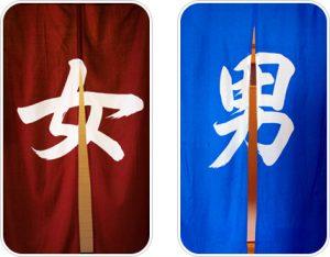 %e9%8a%ad%e6%b9%af_www-yomeishu-co-jp