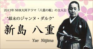 www.nisshinkan.jp