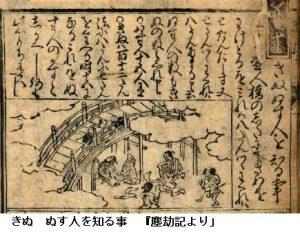 %e5%a1%b5%e5%8a%ab%e8%a8%98_sechin-blog-shinobi-jp