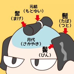 e-kangeki-net